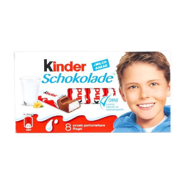 Kinder Schokolade, 125g