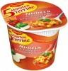 Maggi, 5MT, Nudeln in Tomaten-Mozzarella Sauce, 57g